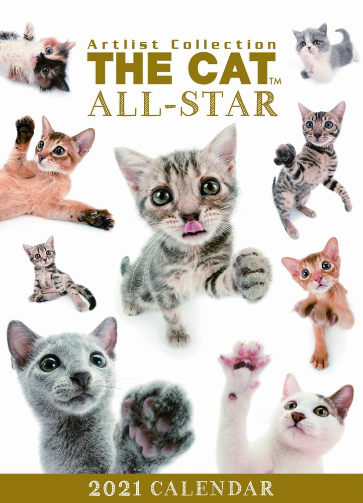2021年オールスター/Artlist Collection 卓上カレンダー THE CAT ALL-STAR(卓上)