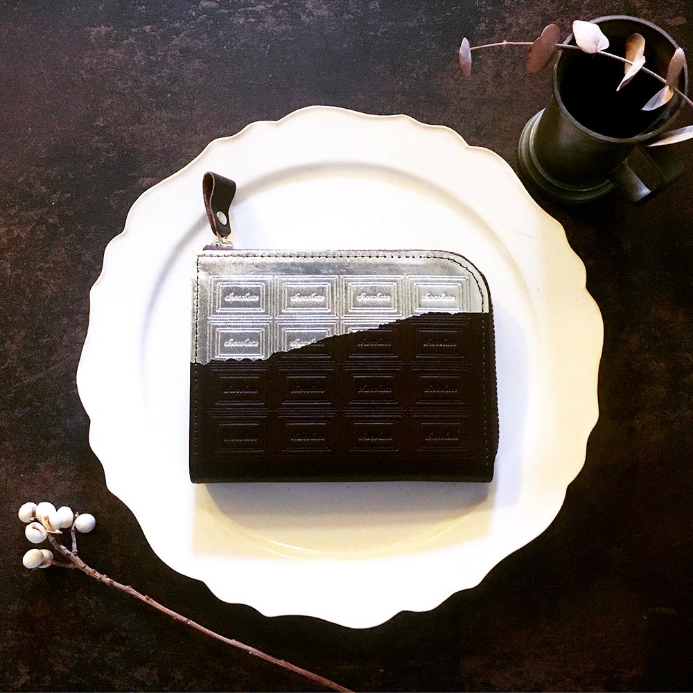 訳あり:革のビターチョコ ファスナーミニ財布 (銀の包み紙)
