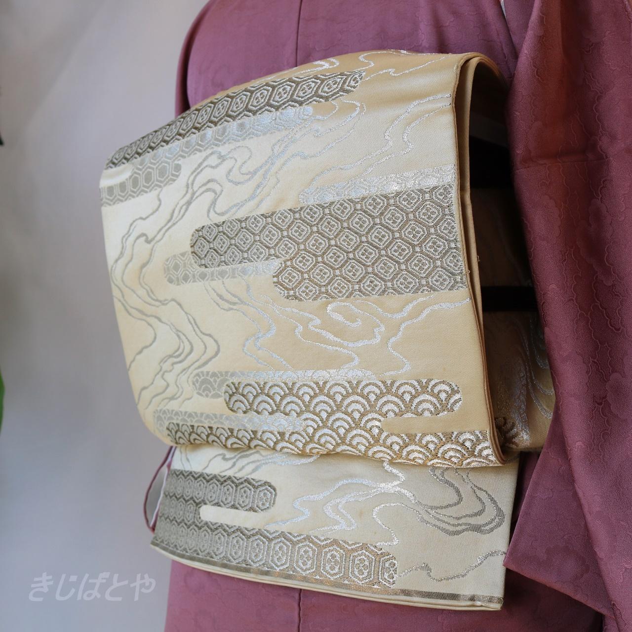 正絹 枯野にヱ霞の袋帯