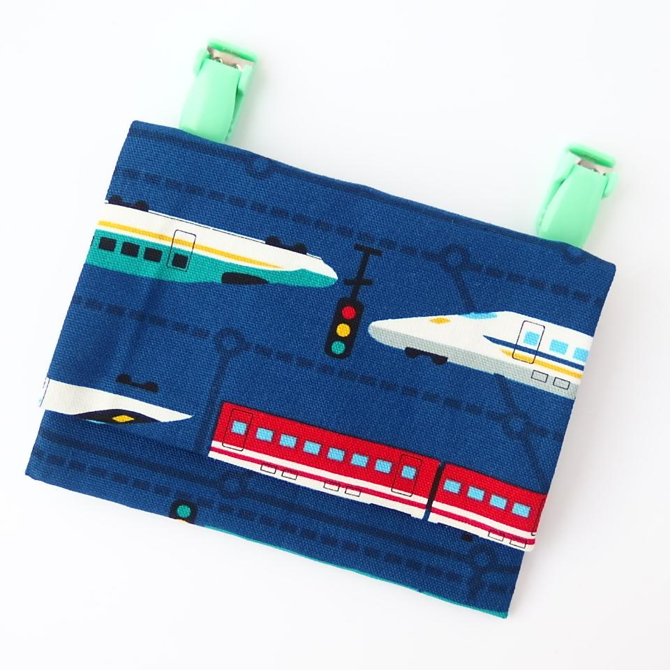 移動ポケット 新幹線ブルー