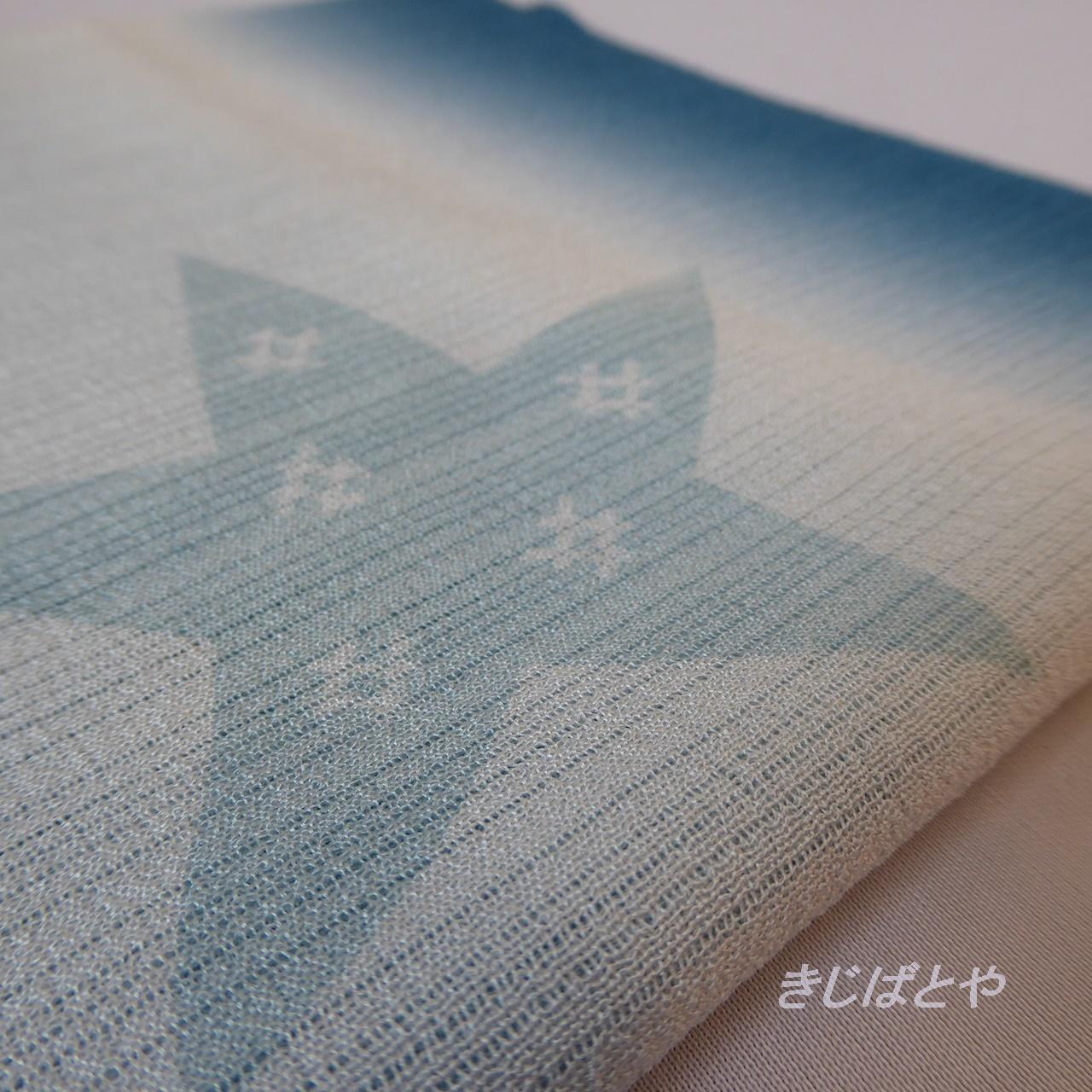 正絹絽 ヒトデの帯揚げ