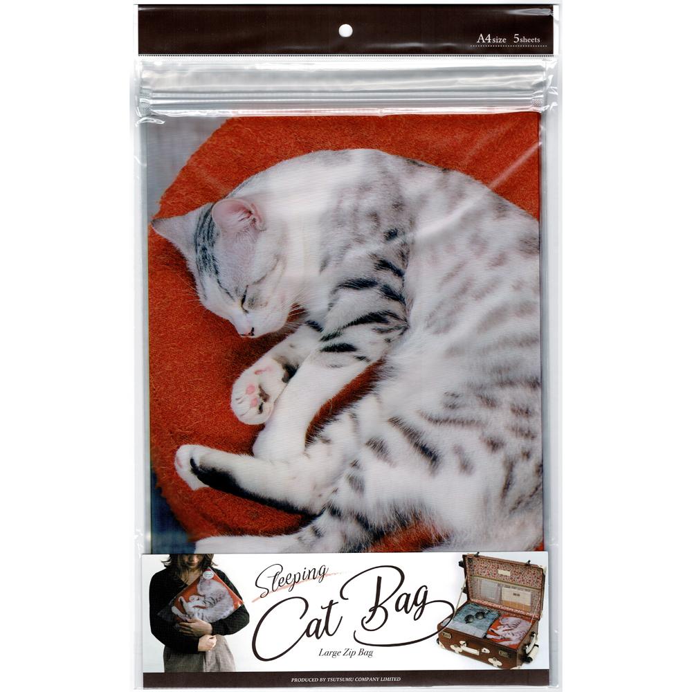 猫ジップバッグ(A4お昼寝ジップBAG)ミー