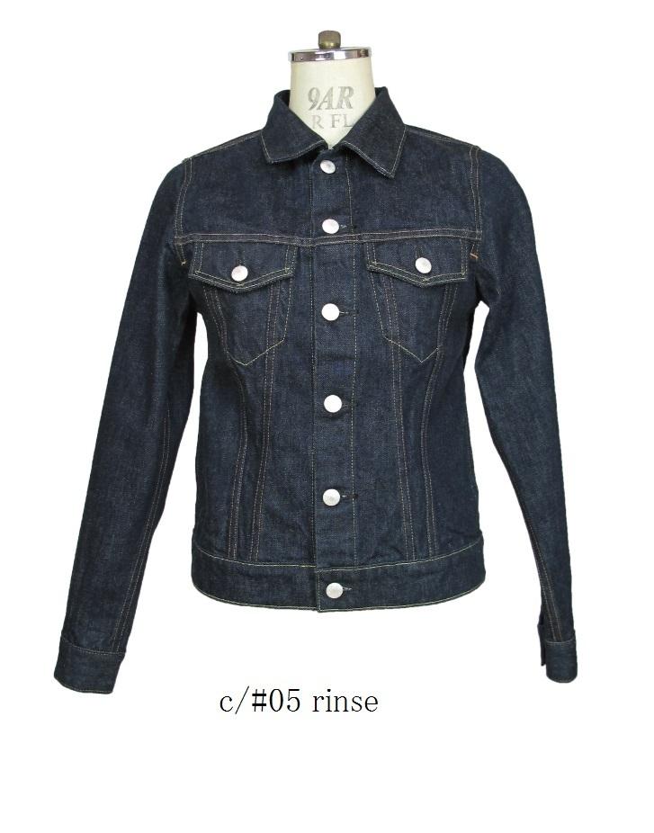 standard Jacket rinse Lot:00001 - 画像3
