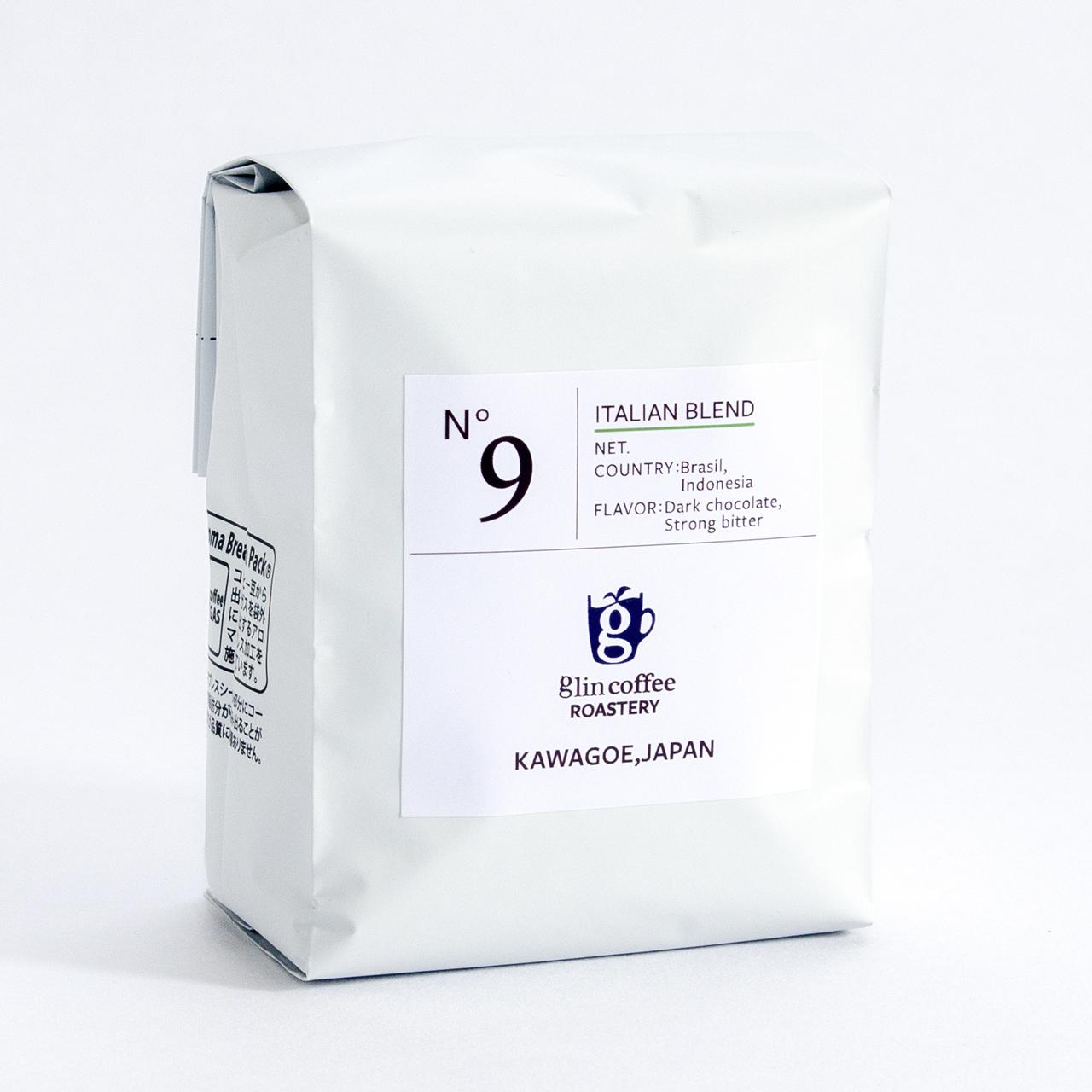 No.9  イタリアンブレンド  150g 自家焙煎コーヒー豆 『アイスコーヒーにぴったり』