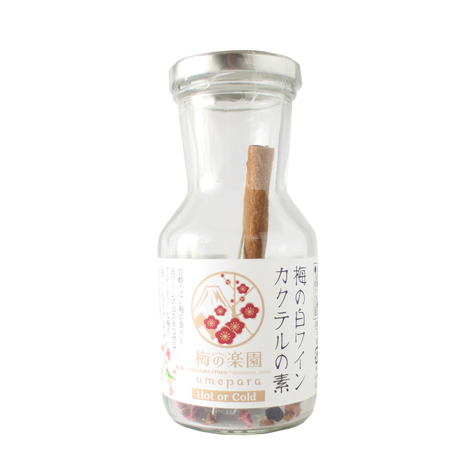 梅の白ワインカクテル HOT & COLd