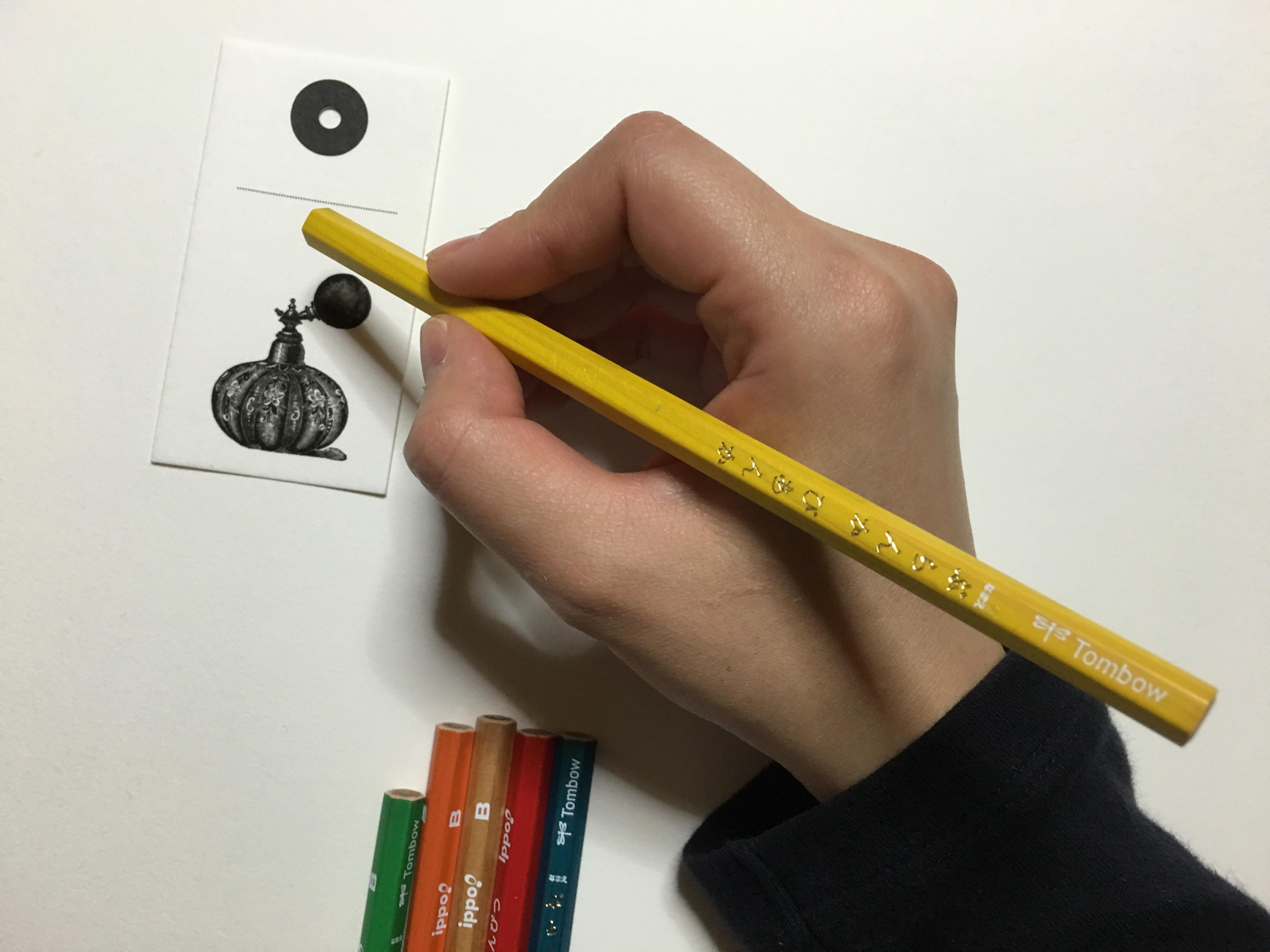 BB ロゴ入り鉛筆6本SET _ オリジナル窓付き袋でお届け