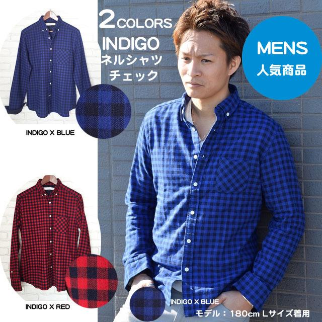 INDIGOネルチェックシャツ<メンズ>CF1511-25:INDIGOxBLUE ¥7,900⇒¥3,950  SALE!!!