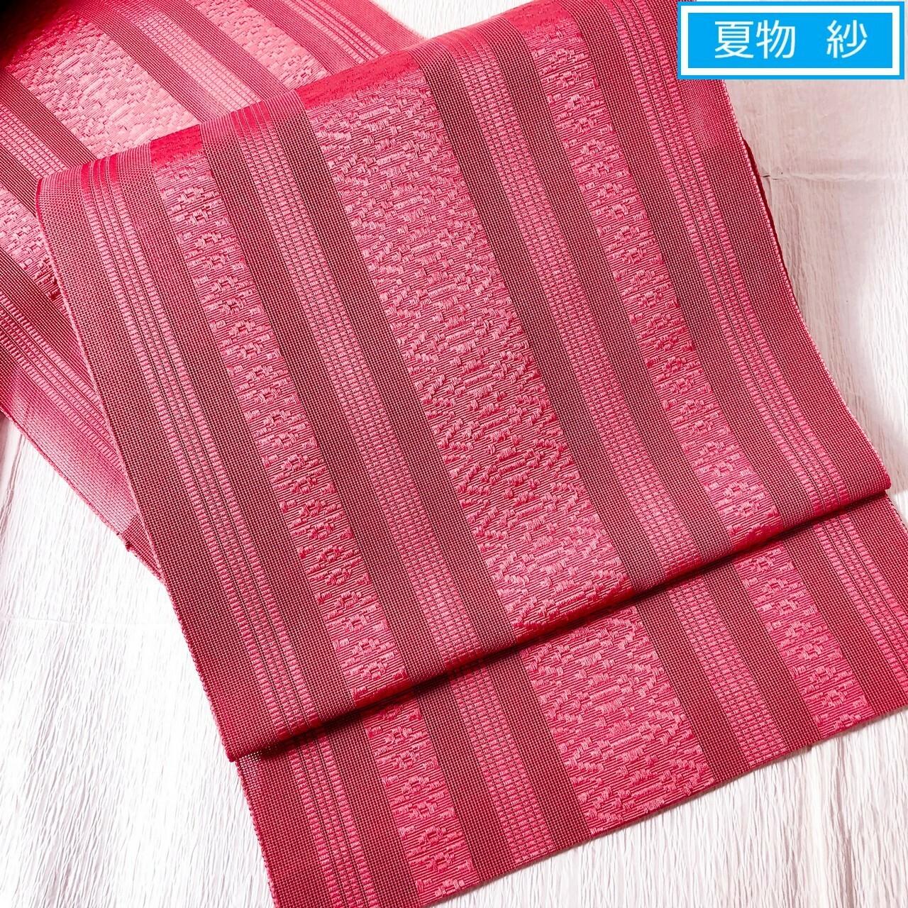 【夏の帯】使用感薄!紗 開き名古屋帯 博多献上柄 くすみモーブピンク系