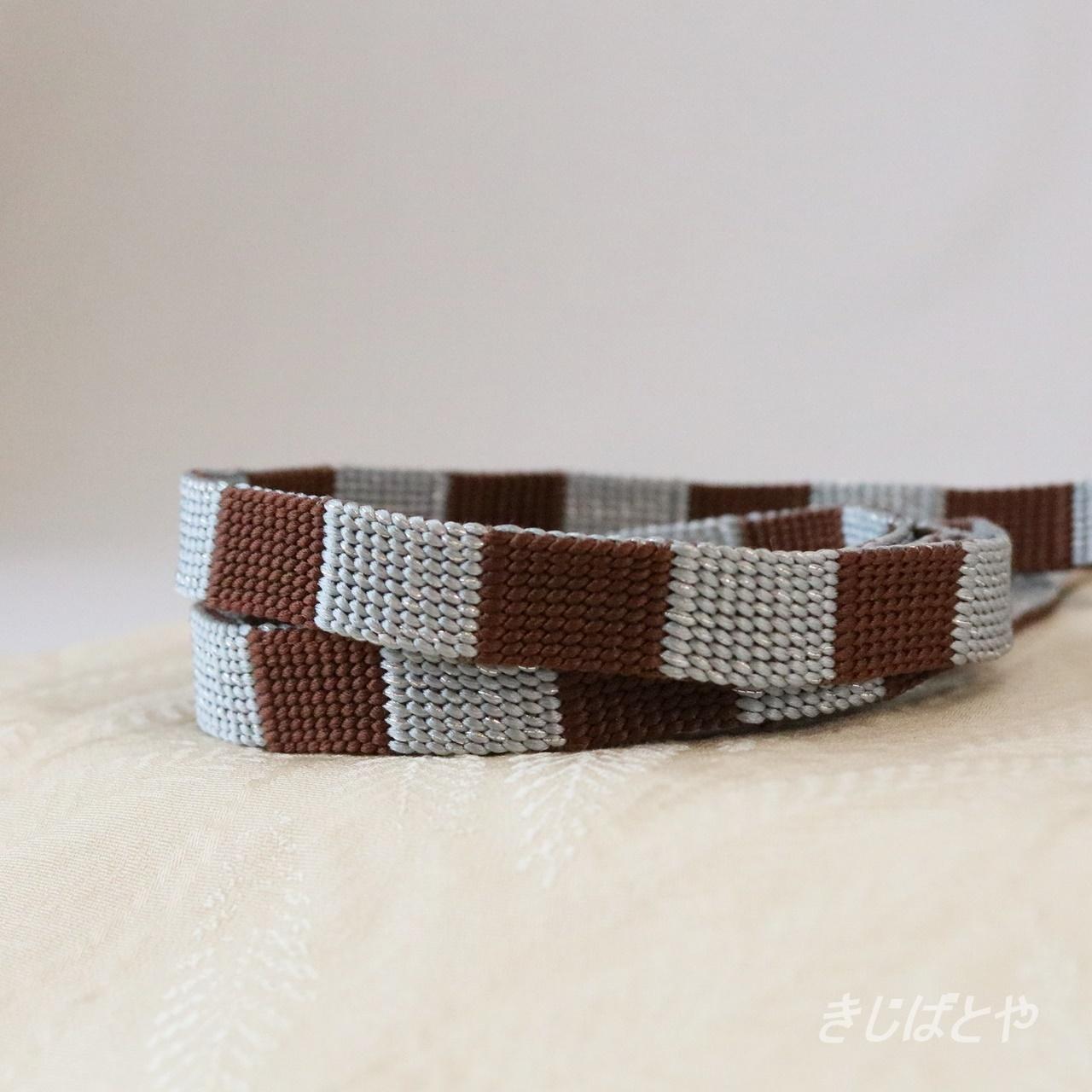正絹 石畳の帯締め チョコミント