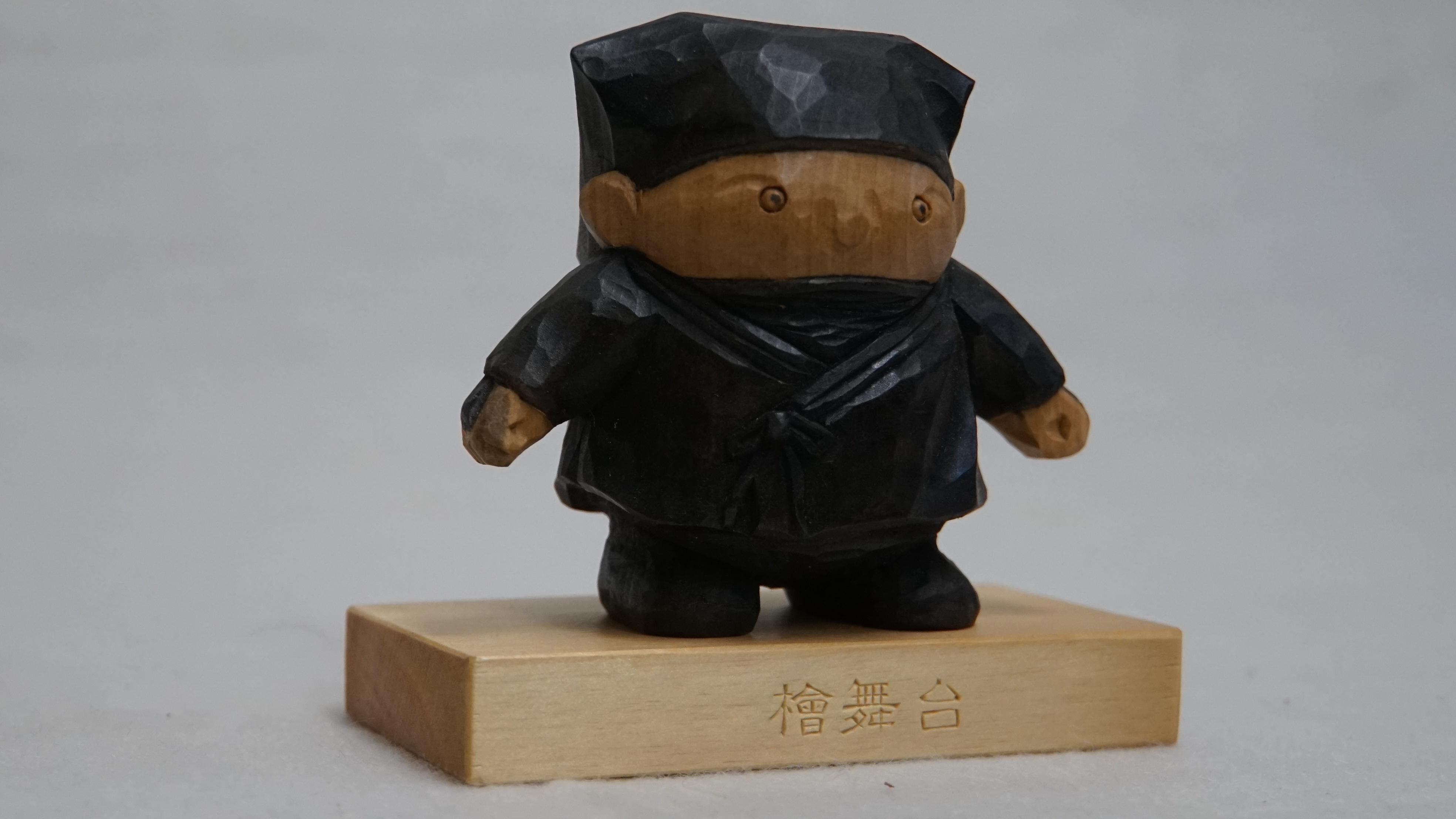 檜舞台(黒子ちゃん)大