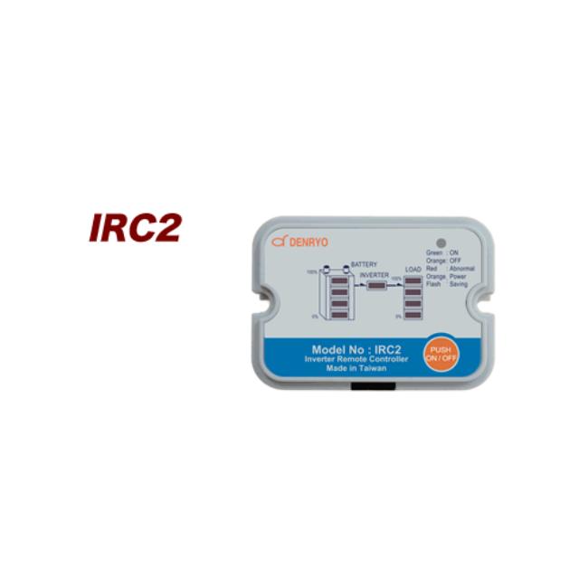 電菱 「IRC-2」 リモートコントローラー