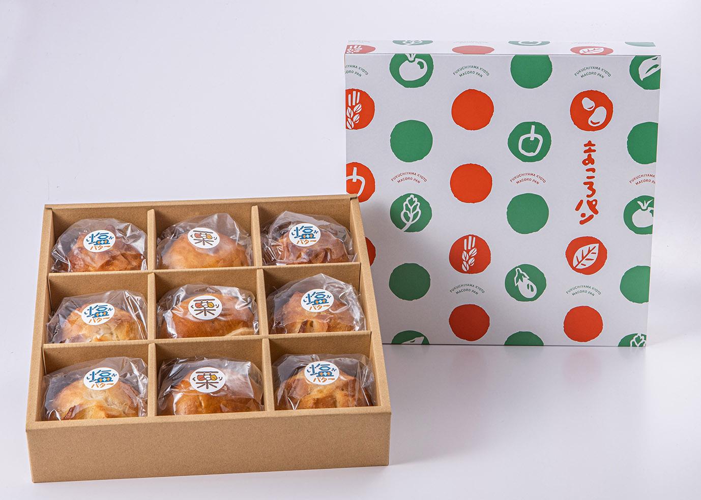 【秋限定!数量限定】まころの栗パン3個・京小麦の塩バターパン6個入りボックス