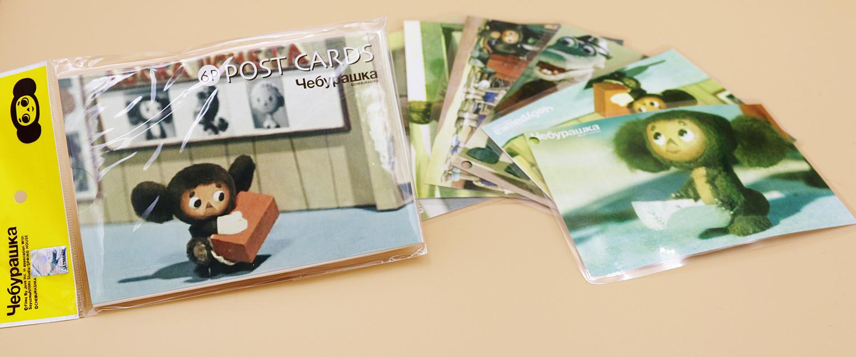 チェブラーシカポストカード6枚組A