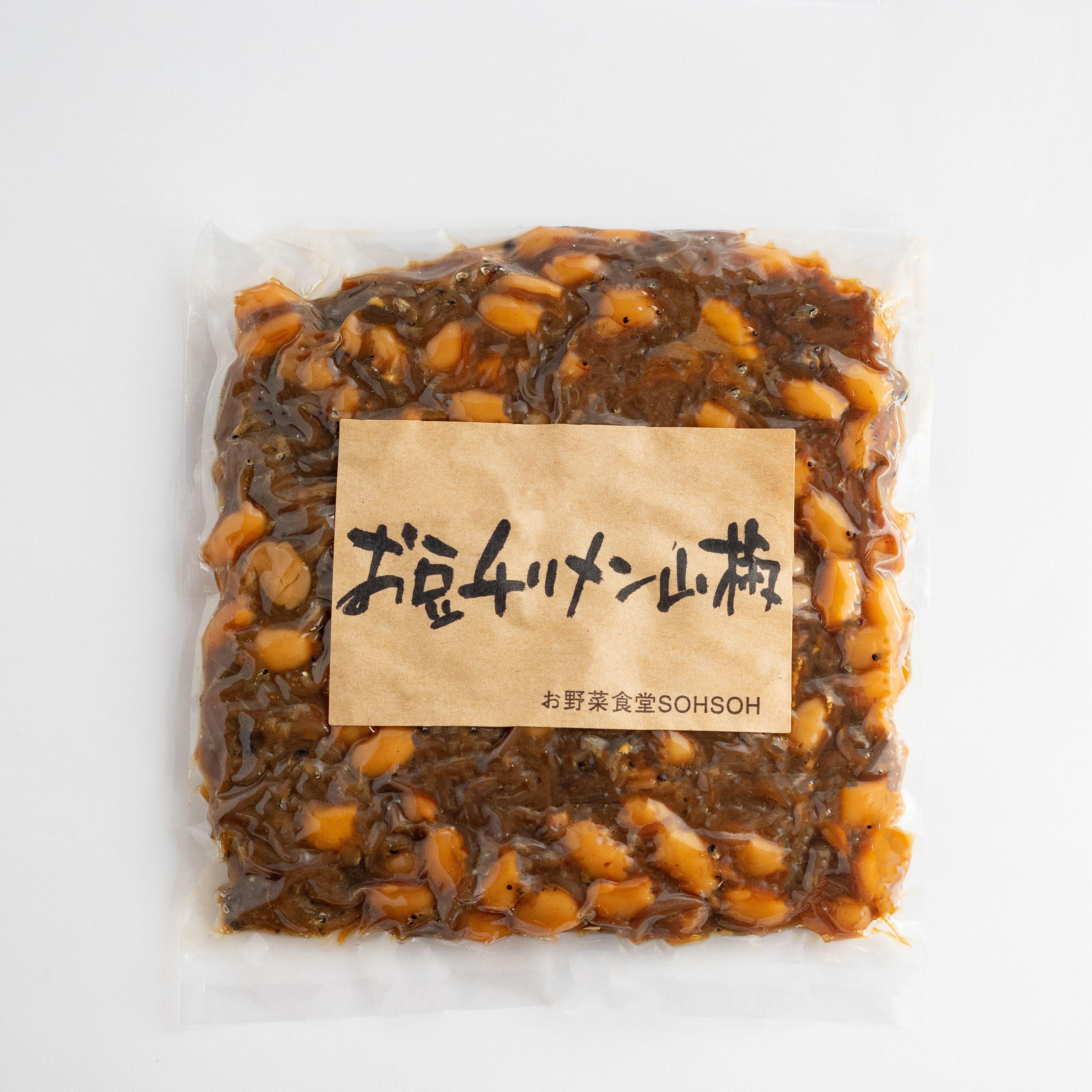 お豆チリメン山椒〜200g