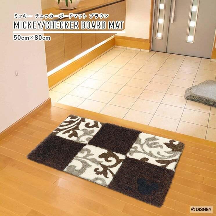 【最短3営業日で出荷】ラグマット ディズニー ミッキー チェッカーボードマット ブラウン 50cm×80cm Disney MICKEY/Checker board MAT スミノエ SUMINOE ラグ フロアマット ab-m0071