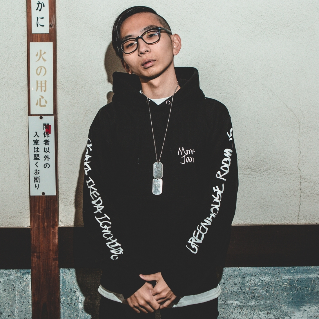 "MOMENT JOON ""Immigration EP"" HOODIE [BLACK]"