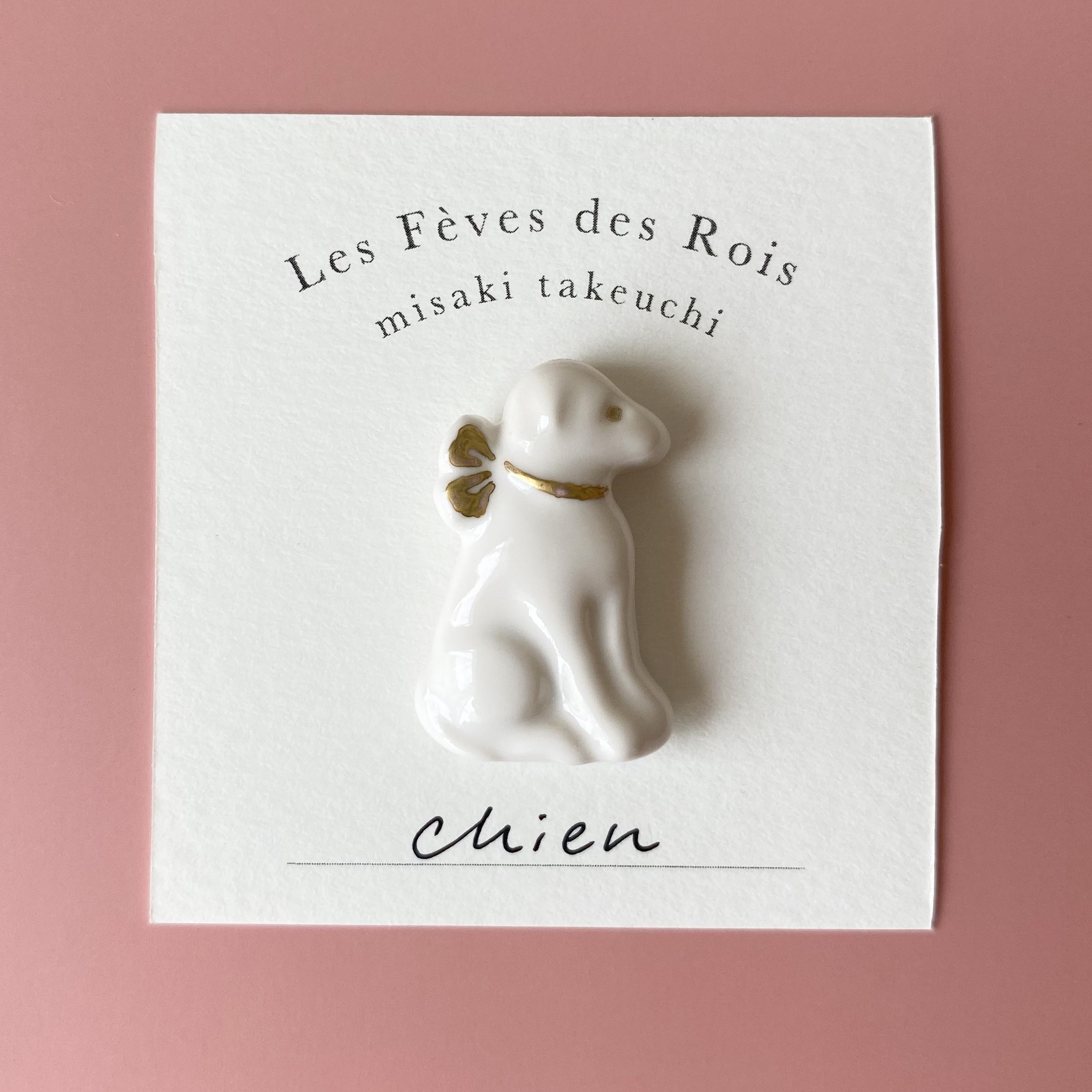 chien blanc・ribon  (白のいぬ・リボン)misaki takeuchi ハンドメイドフェーヴ/mt033