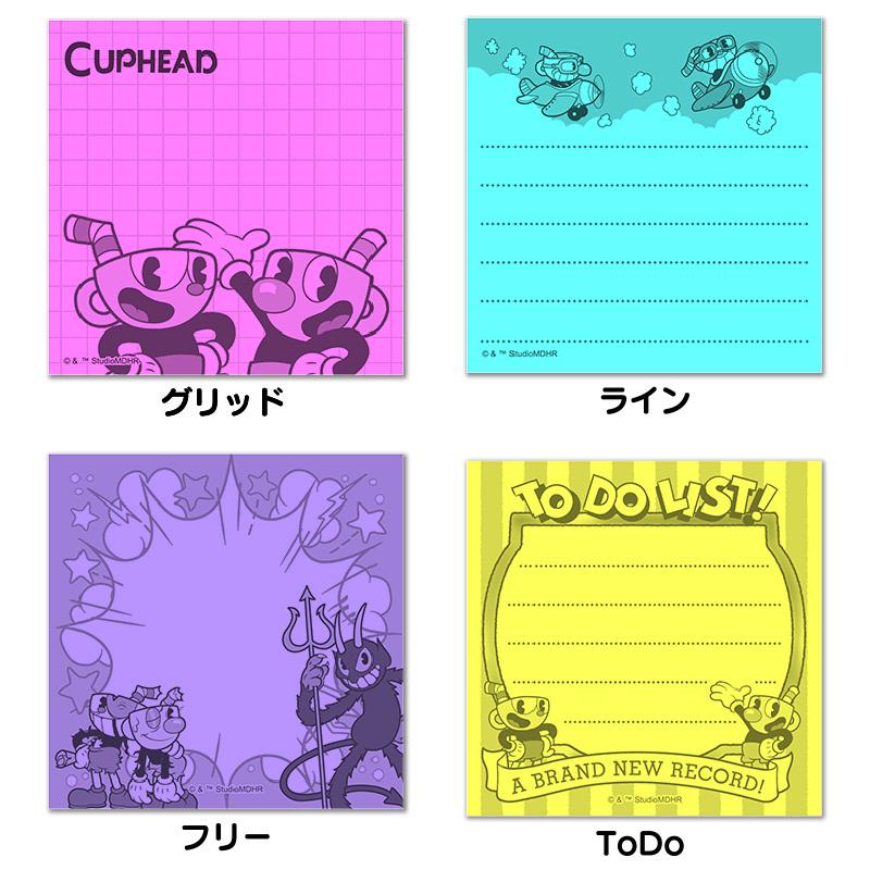 CUPHEAD ( カップヘッド ) Stickey Notes えらべるふせん② / エンスカイ