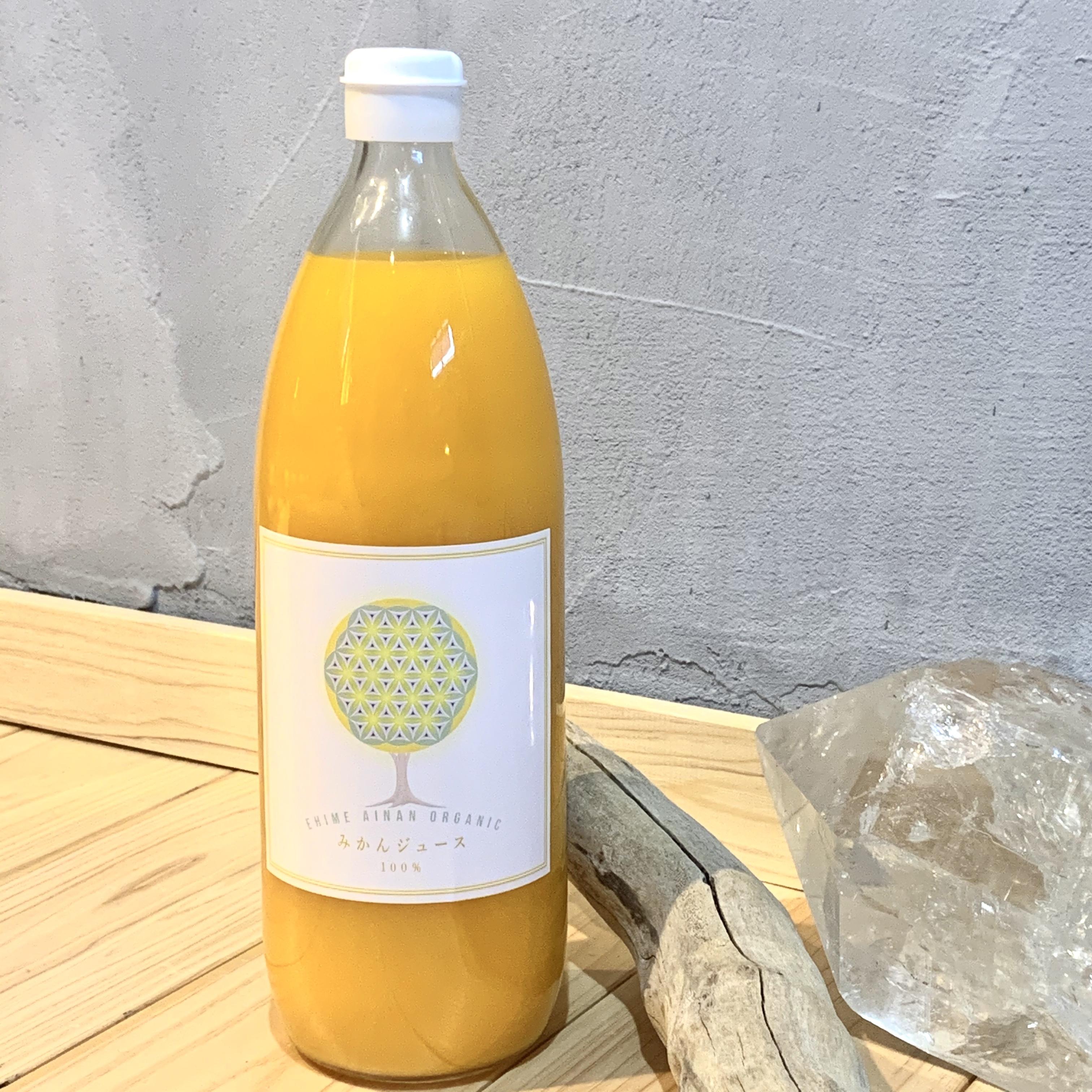 温州みかんストレートジュース 栽培期間中 農薬除草剤不使用