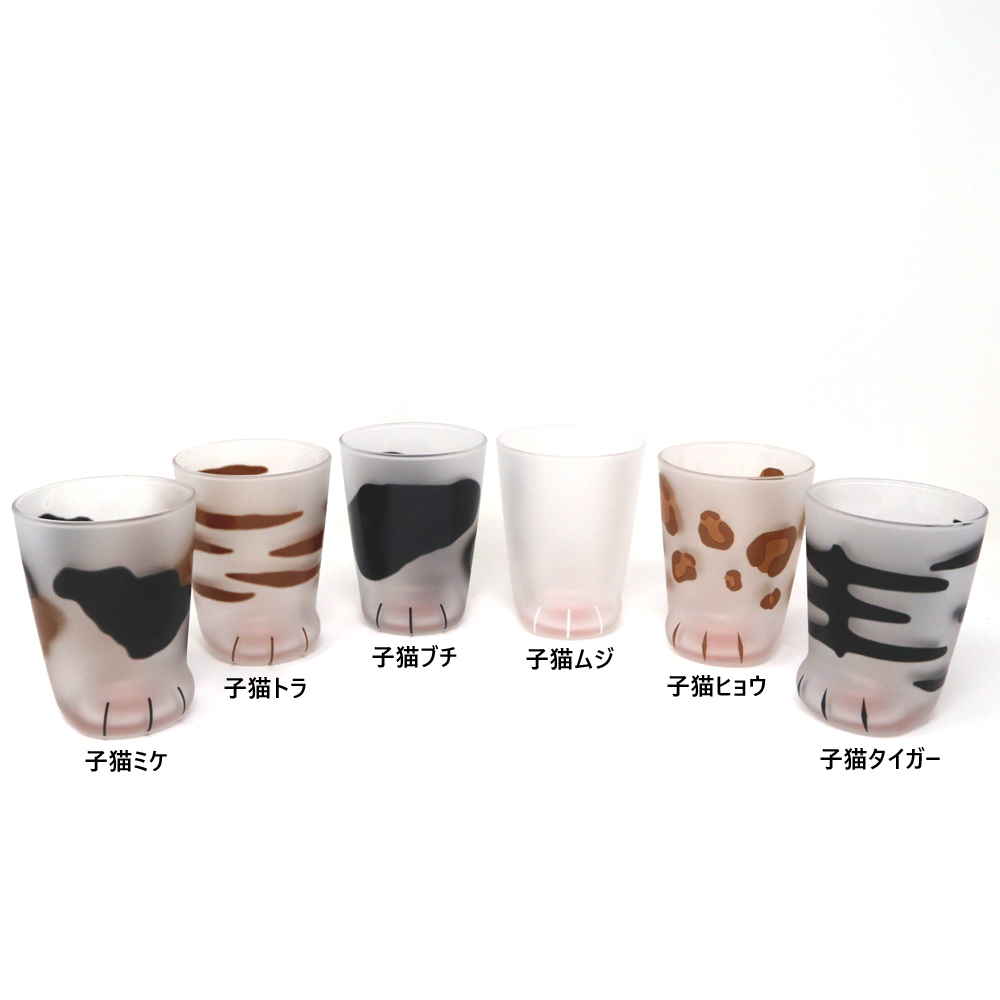 猫グラス(子猫ここねこグラス)全6種類