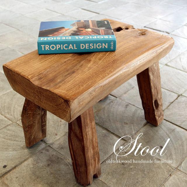 コンパクトなのに重厚感 男前フォルムのスツール 49-155 椅子 ミニテーブル 植物 飾り棚