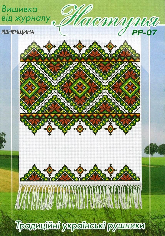 ウクライナ刺繍図案