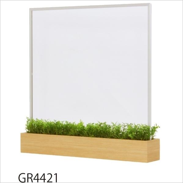 グリーンモード 卓上ポット W600/透明タイプ