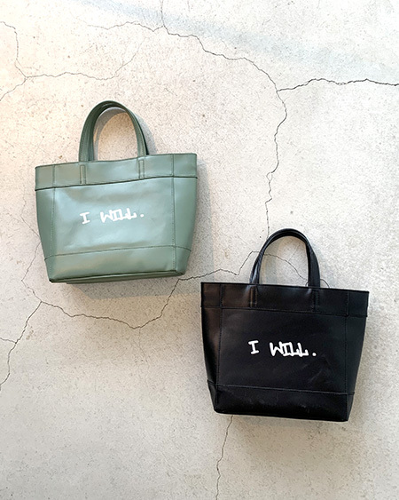 intoxic. Bag [RESONATES difference ]
