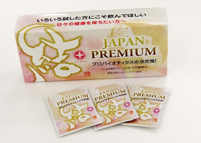 【定期購入】毎月1箱お届け/腸内フローラ「結プラス」1箱(30包+3包サービス)