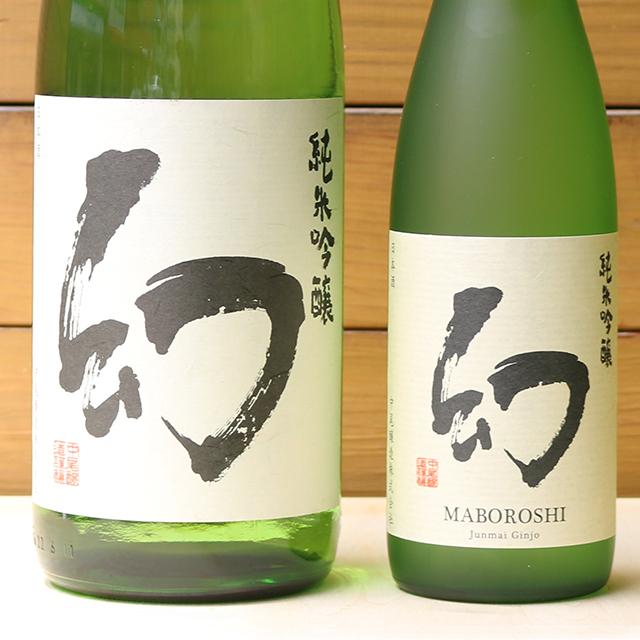 誠鏡(せいきょう)幻 純米吟醸  1800ml【広島】