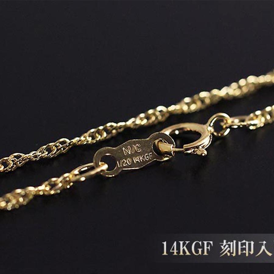 ☆数量限定再入荷☆【K14GF】アメリカ製 14金ゴールドフィルド・シンガポールチェーン ブレスレット