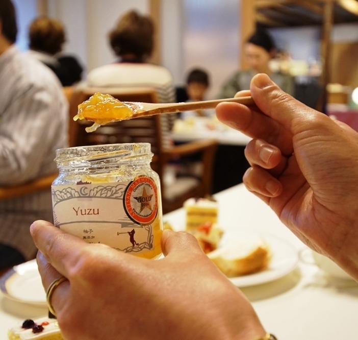 世界大会2016金賞受賞 Yuzu Marmalade  柚子のマーマレード