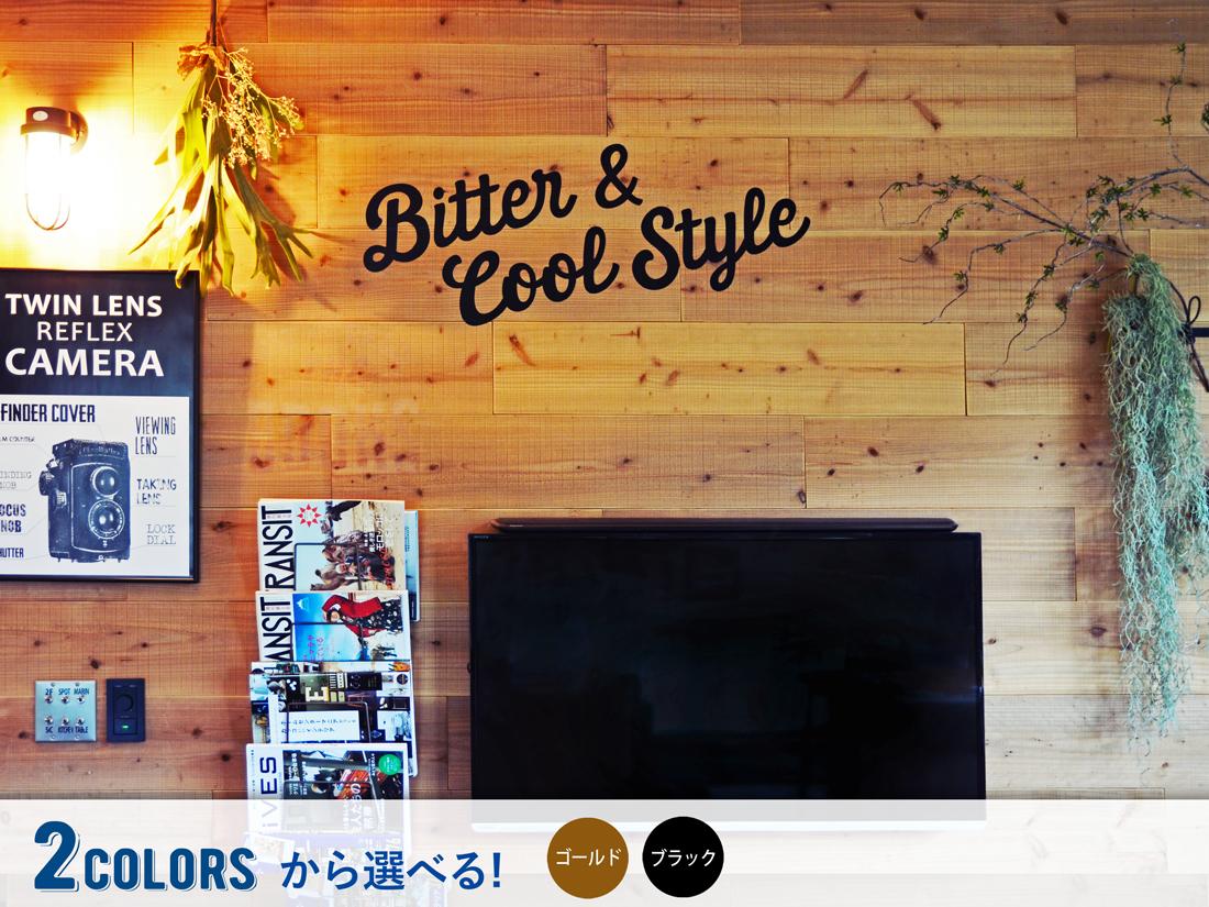 Bitter&Coolウォールステッカー