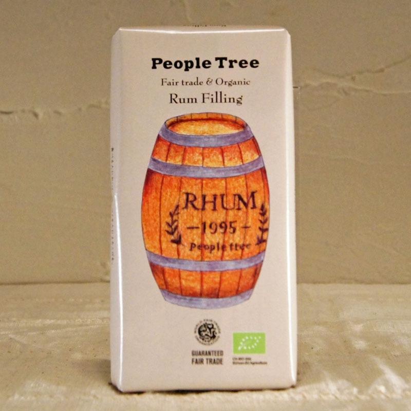 【ピープルツリー】フェアトレードチョコレート(フィリングタイプ)