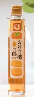 新潟県・佐渡島の柿酢(200ml)