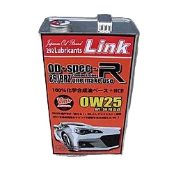 OD-SPEC-R 0W25 compettion