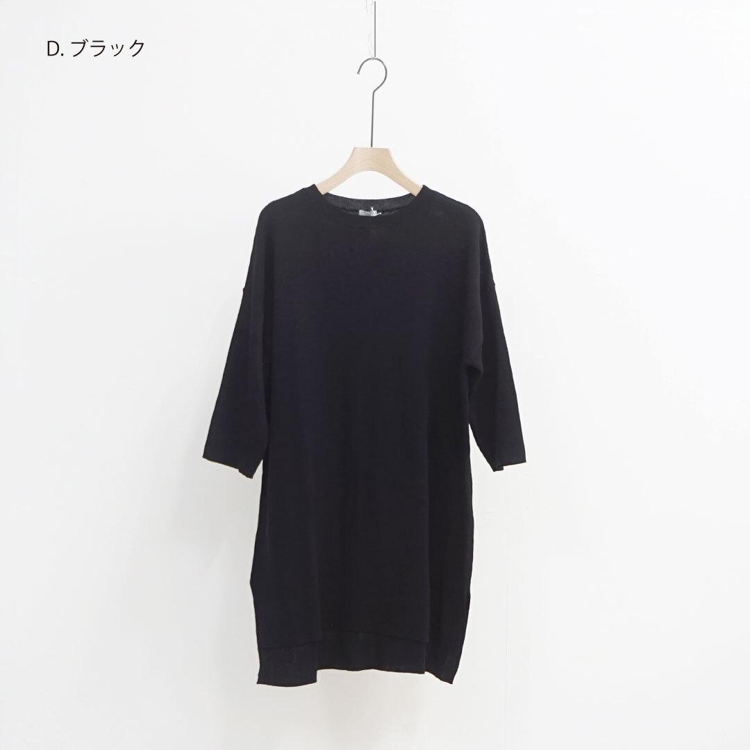 ichi イチ リブニットロングプルオーバー 【返品交換不可】 (品番191267)