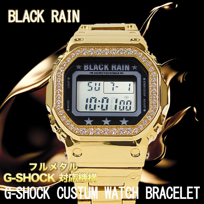 BLACK RAIN G-SHOCK CUSTOM WATCH BRACELET ブラックレイン ジーショック DW5600シリーズ対応 カスタムウォッチブレスレット