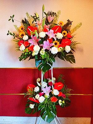 st023 スタンド花 ミックスカラー2段