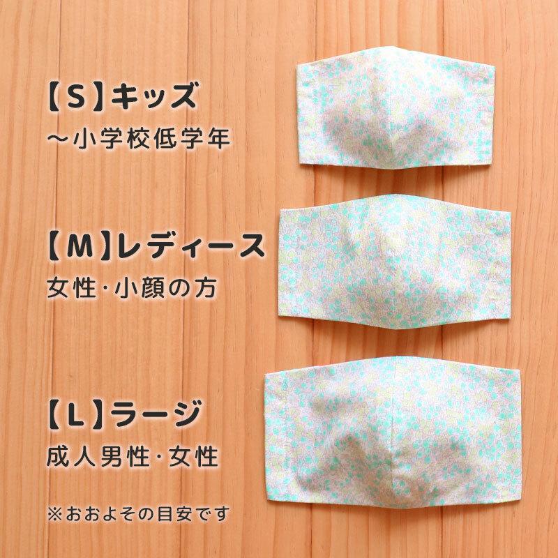 【S/M/L】布マスク2枚セット/ダンガリーダーク