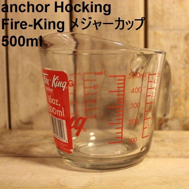 アンカーメジャーカップ500ml