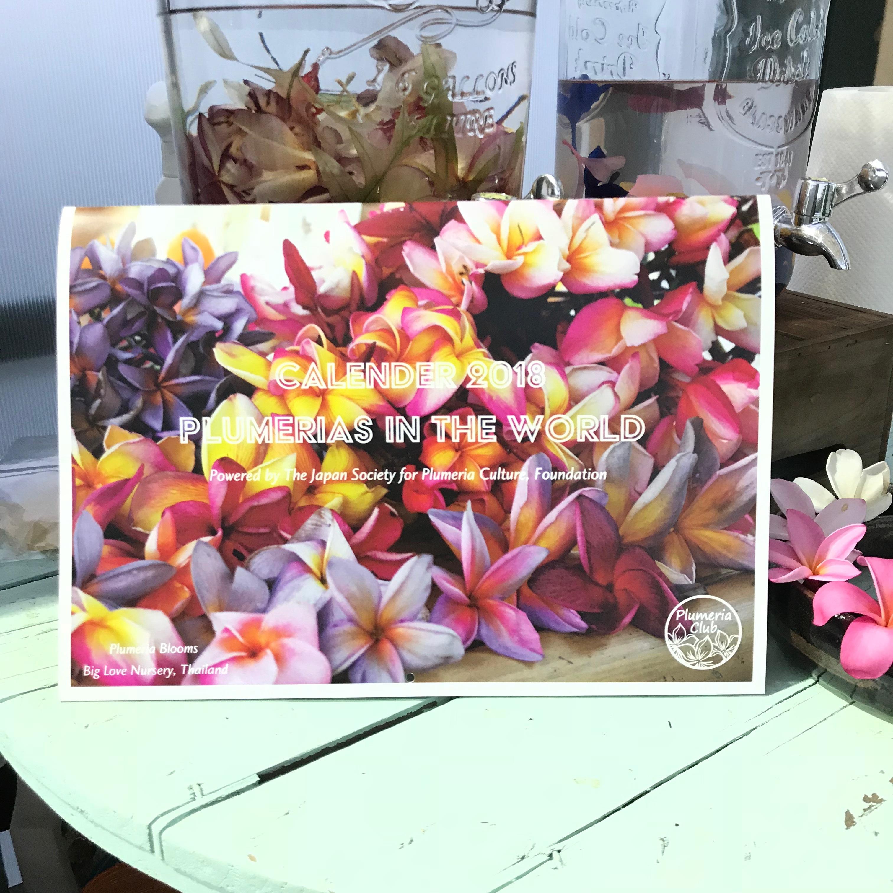 【世界の名花プルメリアが楽しめるカレンダー】PLUMERIA CALENDER 2018 (ゆうパケットにて発送)