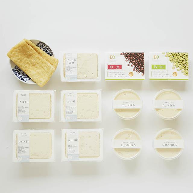 【国産大豆】わけあい豆腐セット