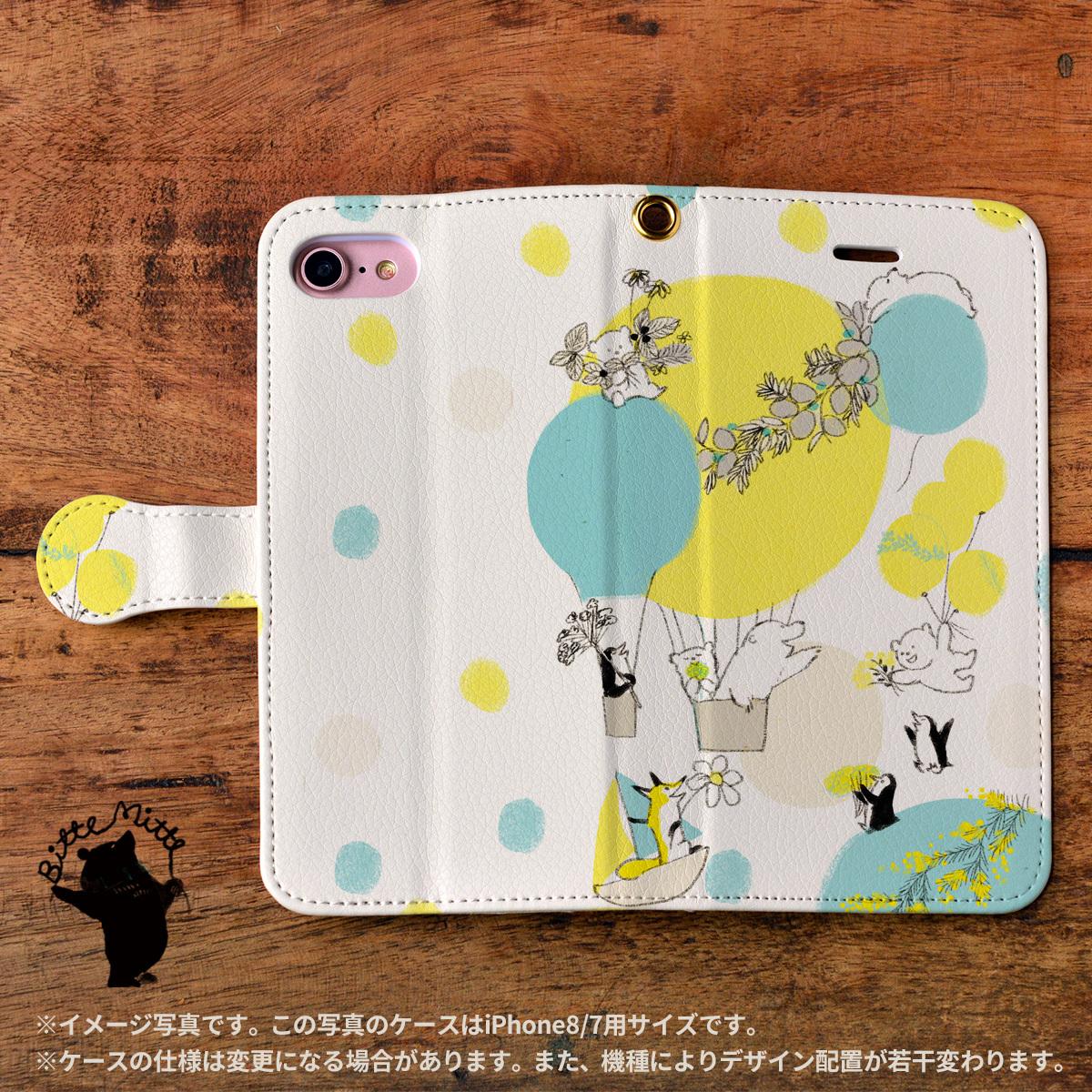 iPhone8 iPhone7 iPhone6s iPhone6 iPhoneX ケース 手帳型 革 おしゃれ かわいい 女性 女子 アニマル ボタニカル 気球からこんにちは/Bitte Mitte!