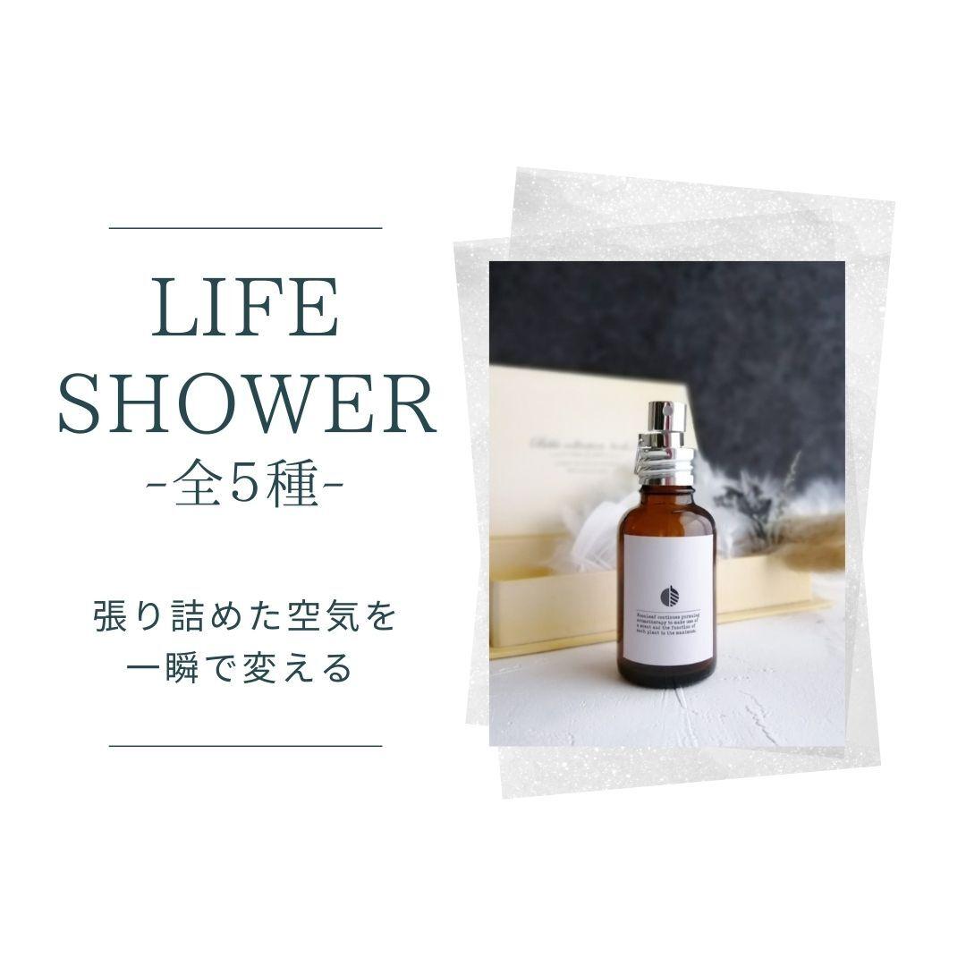 LIFE  SHOWER