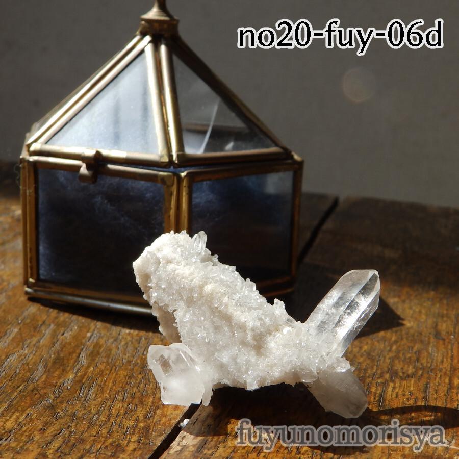 鉱物(テント型ケース中) - 水晶 - フユノモリ社セレクト鉱物 - no20-fuy-06a,06b,06c,06d