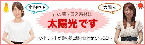 女性水色カーディガン斜めA