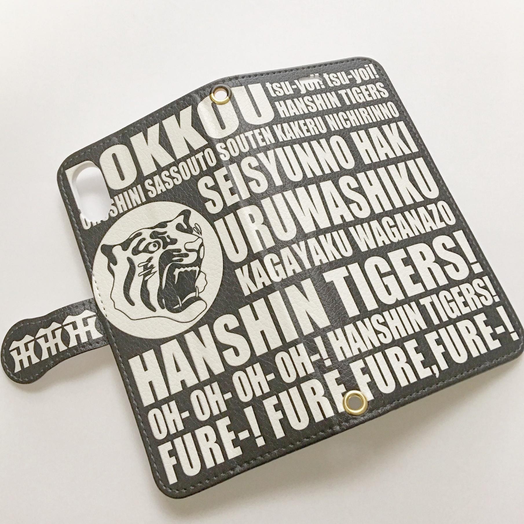 受注発注:阪神タイガース球団承認商品 手帳型スマホケース BLACK