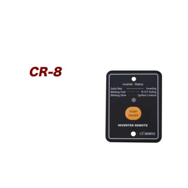 電菱 「CR-8」 リモートコントローラー