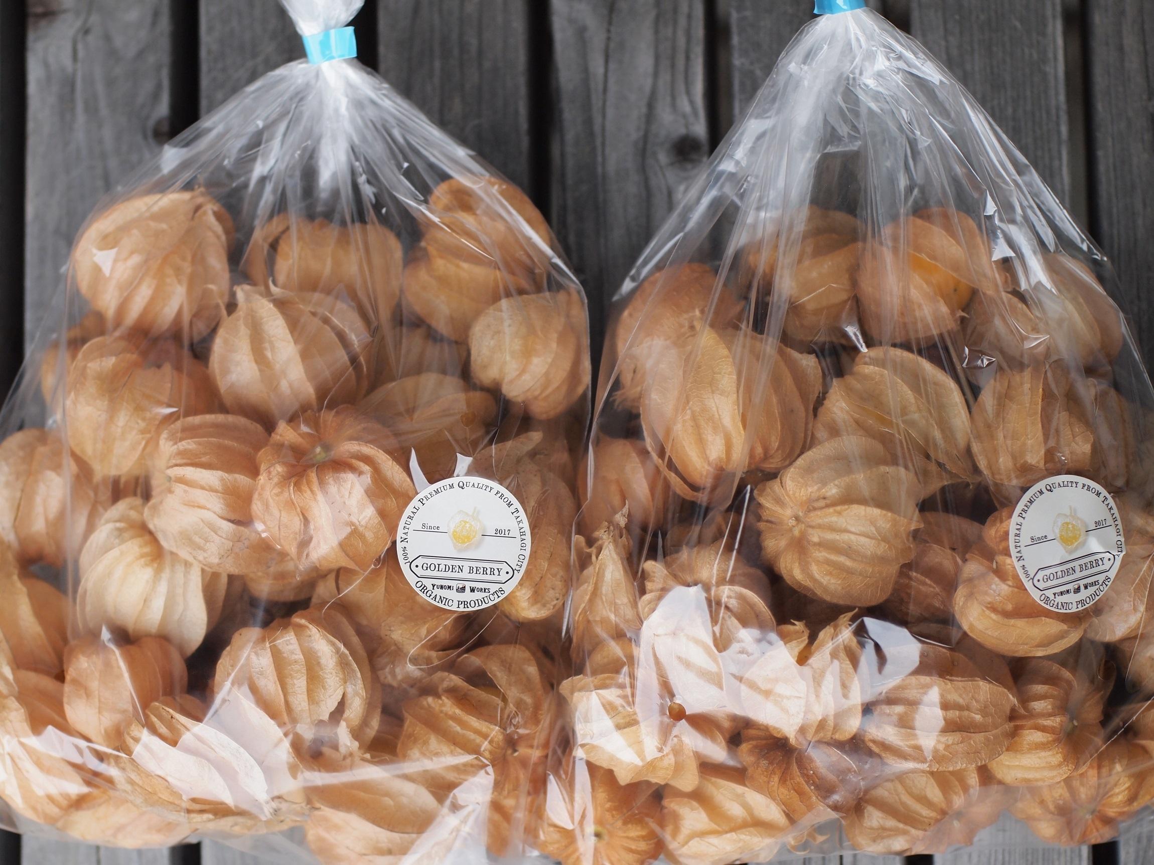 高萩ほおずき 1kg 農薬・化学肥料不使用